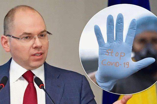 Степанов назвал окончательное условие введения в Украине жесткого карантина