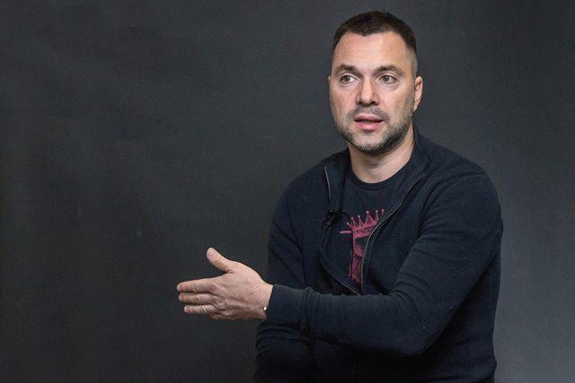 Спикер украинской делегации в ТКГ Арестович признал свою ошибку