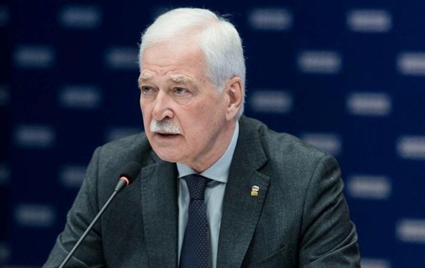 Глава делегации России не явился на заседание ТКГ