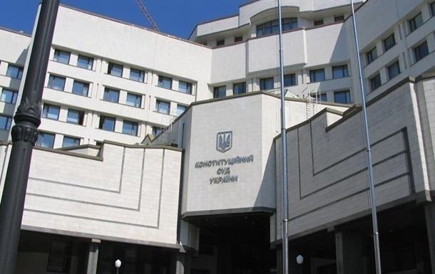 КСУ отказался исполнять указ президента Зеленского