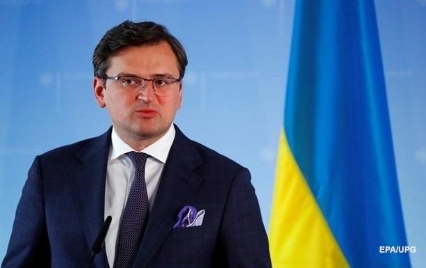 Украина окончательно порвала с «русским миром», – глава МИД Кулеба