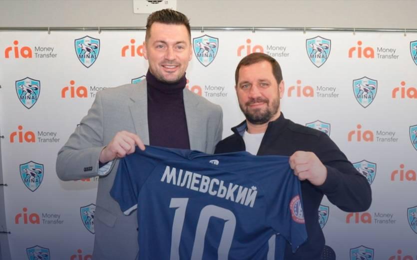 Артем Милевский перешел в футбольный клуб из села Минай