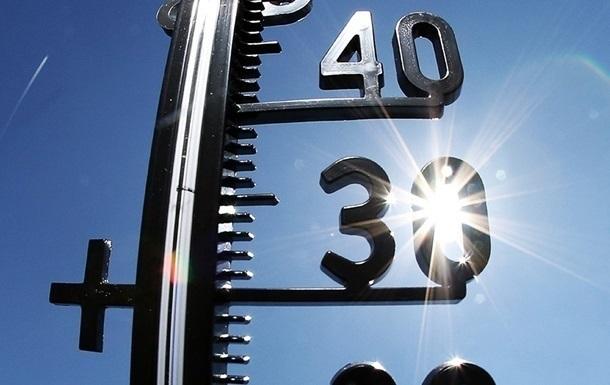 Озвучен прогноз британских метеорологов на 2021 год