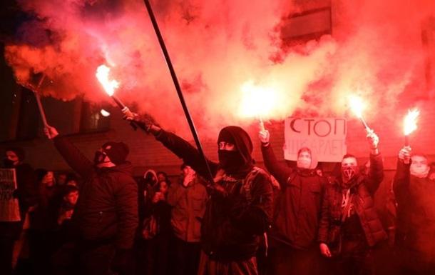 Под Офисом президента протестуют против назначения Шкарлета