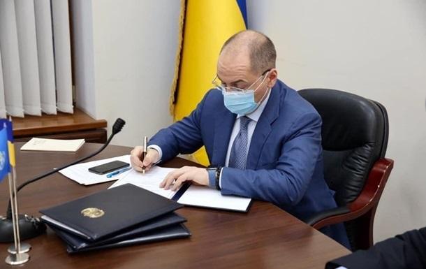 Степанов назвал новые сроки введения локдауна в Украине