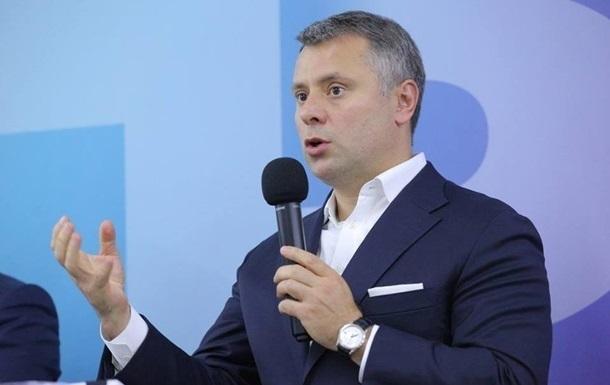 Юрий Витренко стал членом правительства
