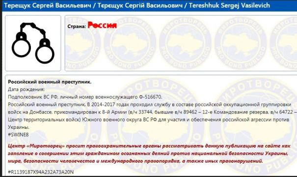 В ОРДЛО умер воевавший за террористов российский полковник