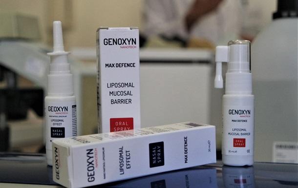 В Турции разработали спрей, убивающий коронавирус за минуту