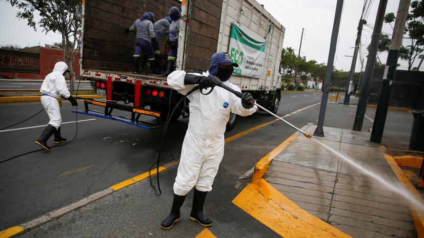 В Перу суд назвал виновных в пандемии коронавируса