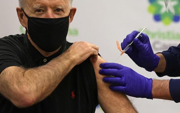 ВОЗ призвала замедлить вакцинацию от коронавируса
