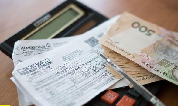 В Украине выросли тарифы на свет, газ и связь