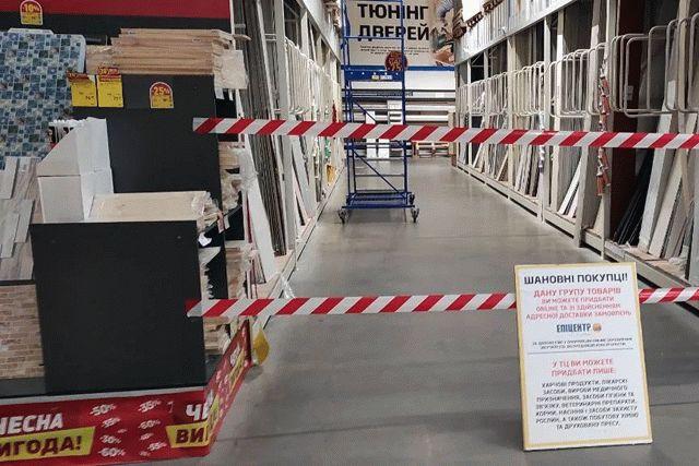 Супермаркеты «Эпицентра» обошли заперты локдауна, а потом внезапно закрылись