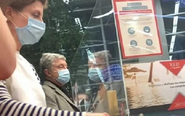В Эквадоре неожиданно посадили самолет с Порошенко