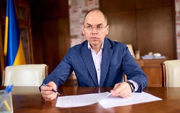 Степанов заявил о необходимости продолжения локдауна после 24 января