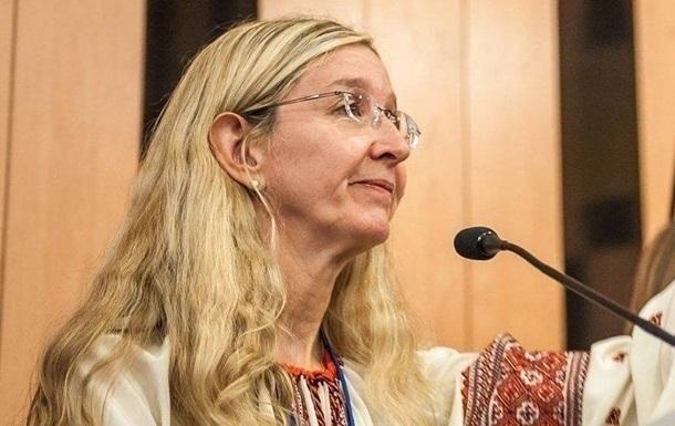 Супрун обратилась к украинцам с прощальным советом
