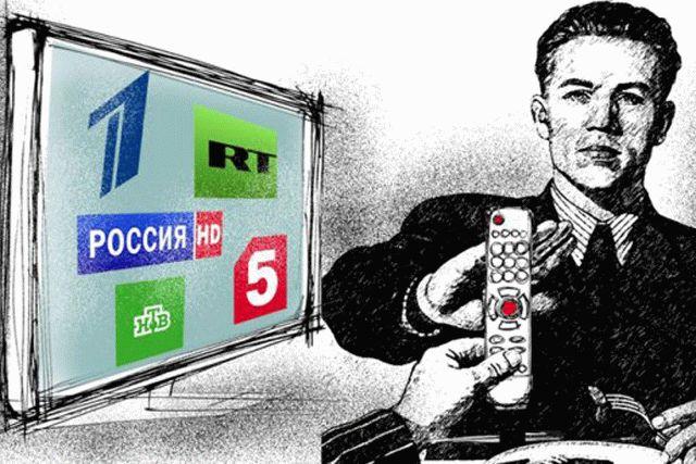 Нацсовет по ТВ попросил не продавать в Украине устройства, позволяющие смотреть российские каналы