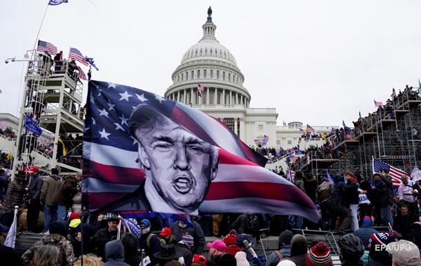ФБР выяснило, что импичмент Трампа спровоцирует в США восстание