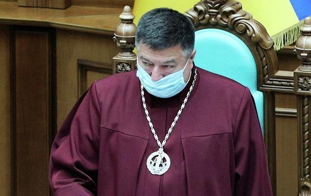 Главе КСУ Тупицкому сообщили о подозрении