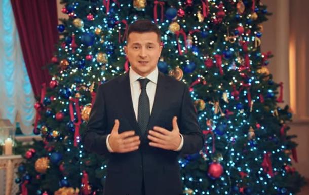 Зеленский в новогоднем поздравлении помечтал о Донецке и Ялте
