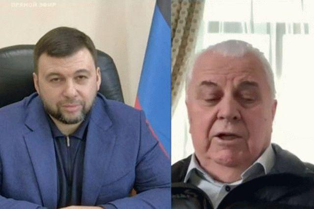 Кравчук пообщался с главарем «ДНР» Пушилиным