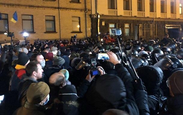 Геращенко рассказал о последствиях за насилие под Офисом президента