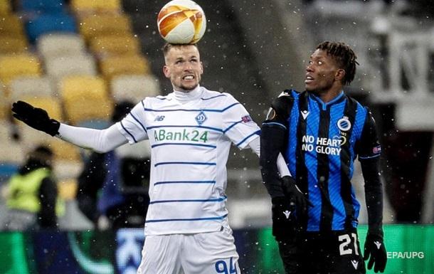 «Шахтер» и «Динамо» сыграли матчи 1/16 финала Лиги Европы