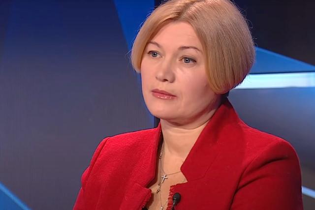 Геращенко покинула эфир из-за сравнения партии ЕС с женским общежитием ПТУ