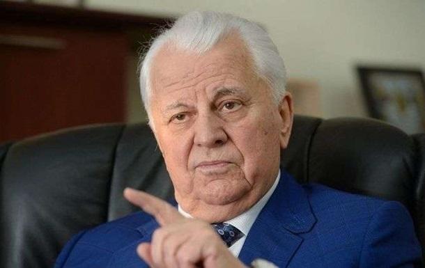Кравчук предложил новую форму переговоров по Донбассу с участием США