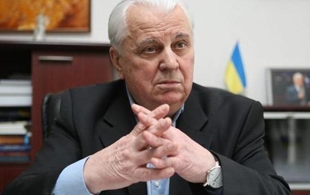 Кравчук высказался о референдуме по Донбассу и Крыму
