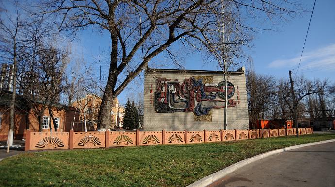 Рада поддержала переименование поселка на Донбассе в Нью-Йорк