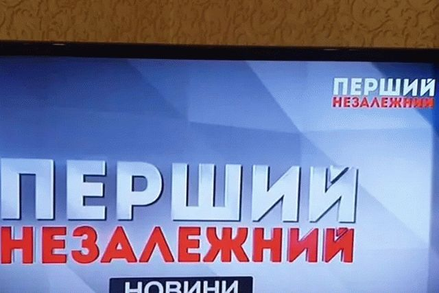 Львовский телеканал выступил с протестом против продажи Медведчуку