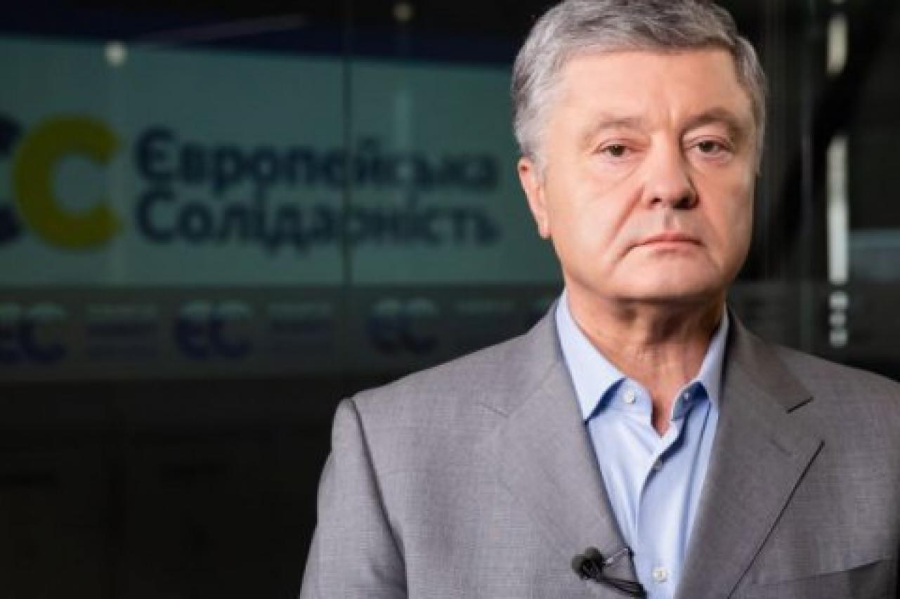 Порошенко отреагировал на потери ВСУ на Донбассе