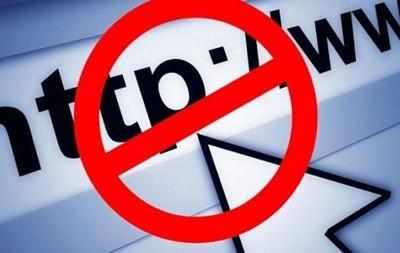 Суд обязал провайдеров заблокировать три винницких сайта