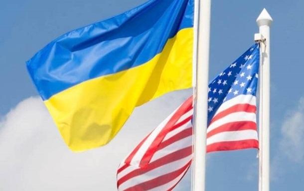 США передадут Украине дела на олигархов