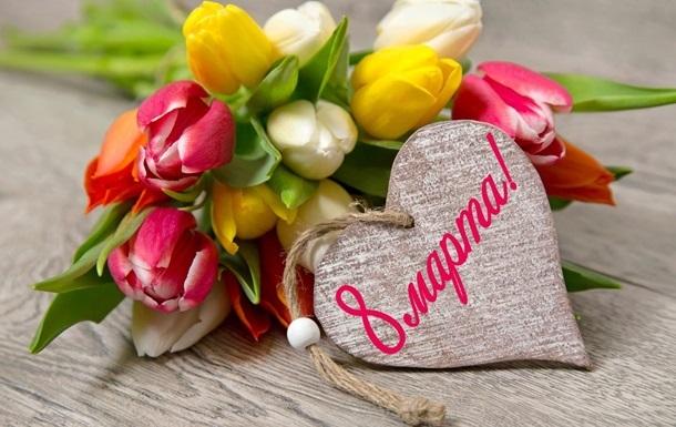 Зеленский и Порошенко поздравили женщин с 8 марта