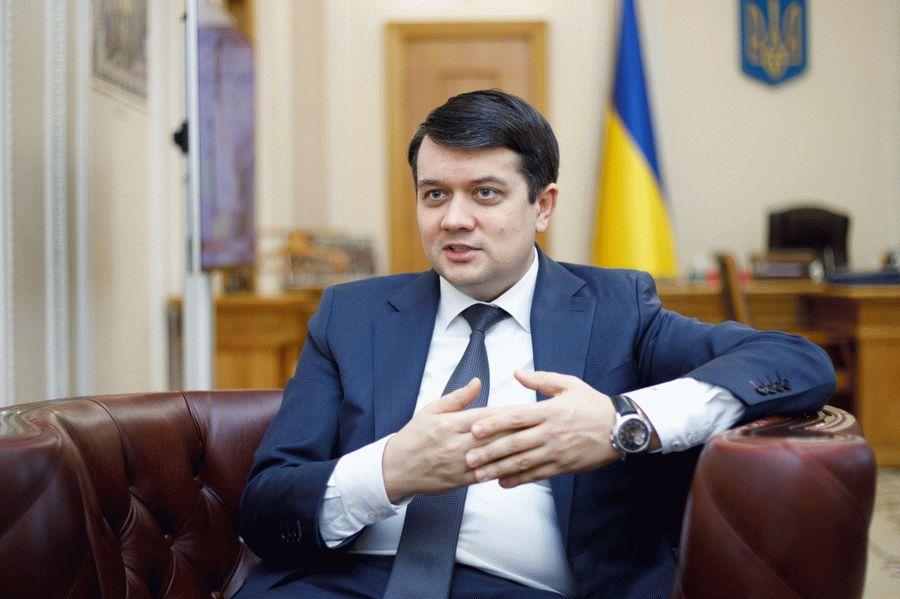 Разумков прокомментировал слухи о союзе с Гройсманом