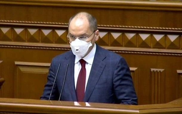 Степанов назвал сроки пика заболеваемости COVID в Украине
