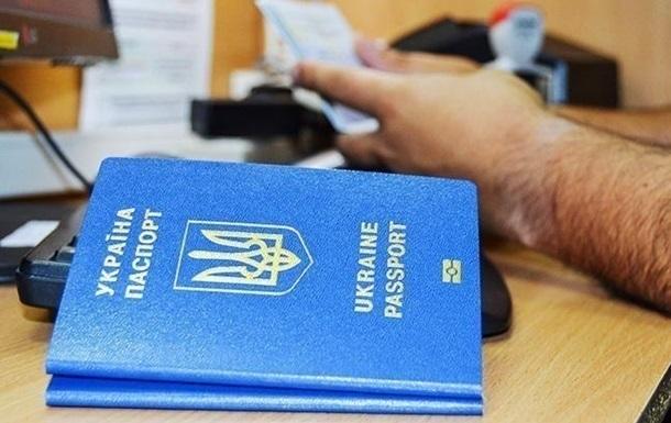 Украинцы против двойного гражданства. Данные соцопроса