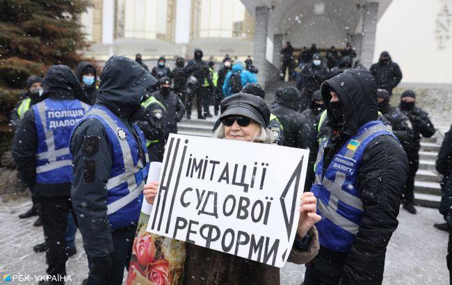 В Киеве пикетируют съезд судей