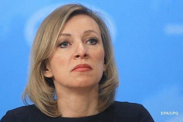 У Лаврова действия Украины назвали посягательством на территориальную целостность РФ
