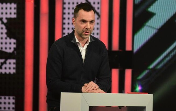 Арестович пояснил свой ответ матом на призыв писать на украинском