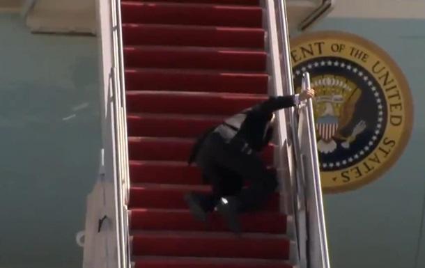 Появилось видео, как Байден спотыкается и падает на трапе самолета