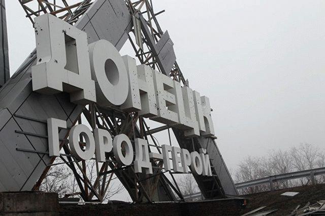 Россия начала процессы по интеграции Донбасса