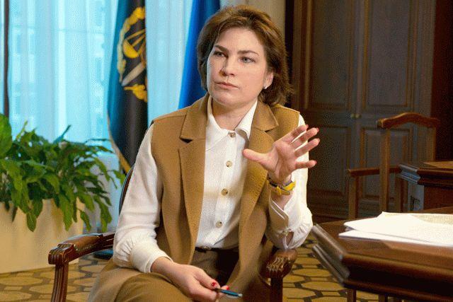 Генпрокурор Венедиктова подала иск на журналистку Янину Соколову