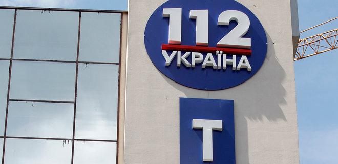YouTube заблокировал онлайн-трансляцию эфира канала «112 Украина»