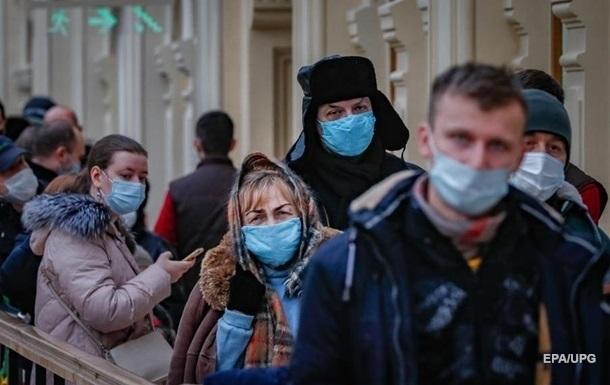 Еще в одной области Украины вводят «красную зону» карантина
