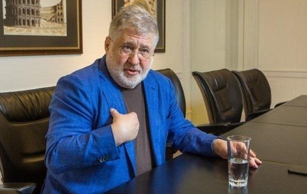 США ввели санкции против Коломойского, его жены и детей