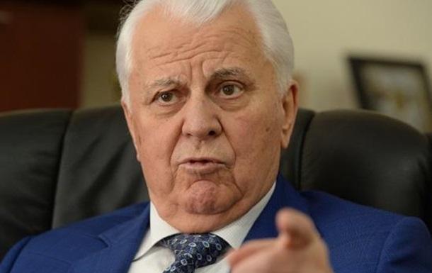 Кравчук высказался о планах России по Донбассу