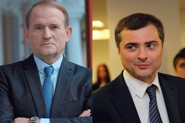 Опубликованы записи разговоров Медведчука с Сурковым по Донбассу
