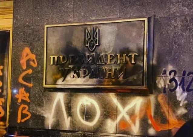 У Зеленского обвинили Порошенко в погроме Офиса президента